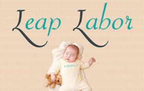 """""""Leap Labor"""" Poster (WMAR-TV ABC-2)"""
