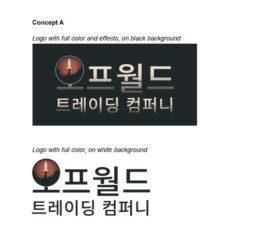 Offworld Trading Company™ Logo Concepts